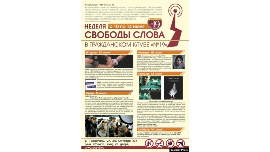 Femei singure din Bălți Moldova