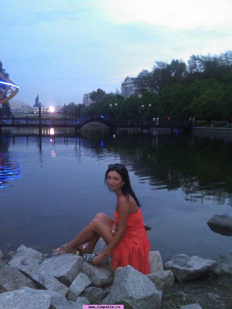 Întâlnește femei compatibile din Baia Mare
