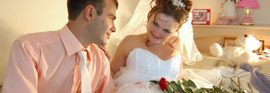 брачные знакомства